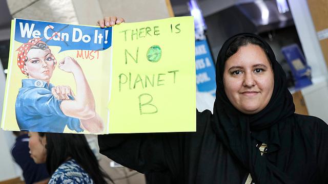 קטאר הפגנת אקלים התחממות גלובלית (צילום: AFP)