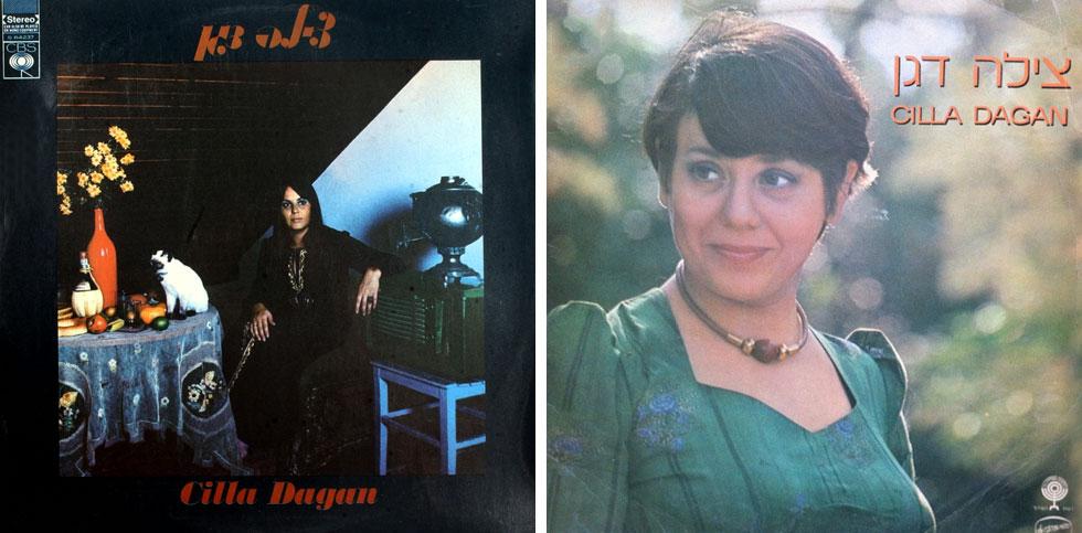 """עטיפות אלבומי הסולו של צילה דגן משנות ה-70. בסרטון למעלה: השיר """"ולא היה בינינו אלא זוהר"""" בביצועה (צילום עטיפת התקליט: אלכס קולומויסקי)"""