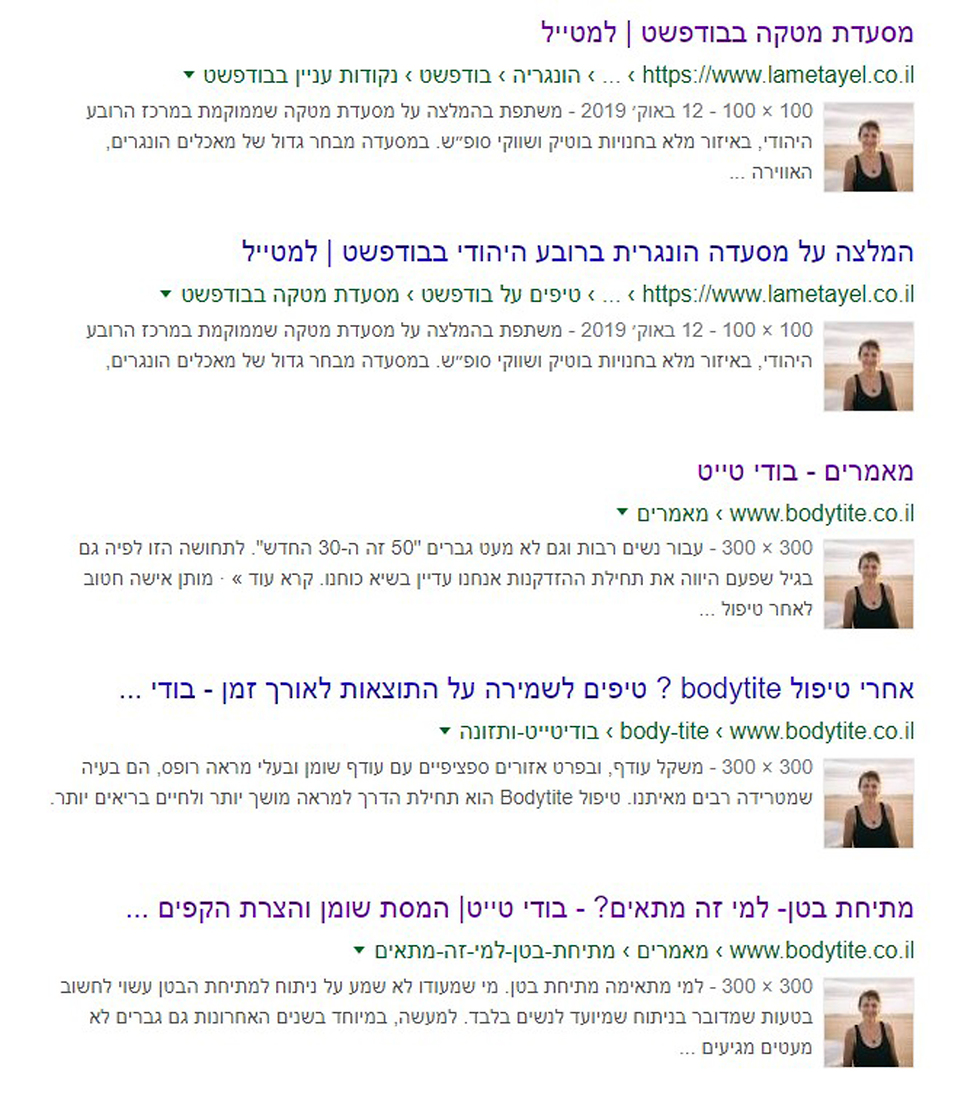 קמפיין עידוד עליה לישראל בטוויטר התגלה כפקטיבי (צילום: חשבון הטוויטר של משרד הקליטה )