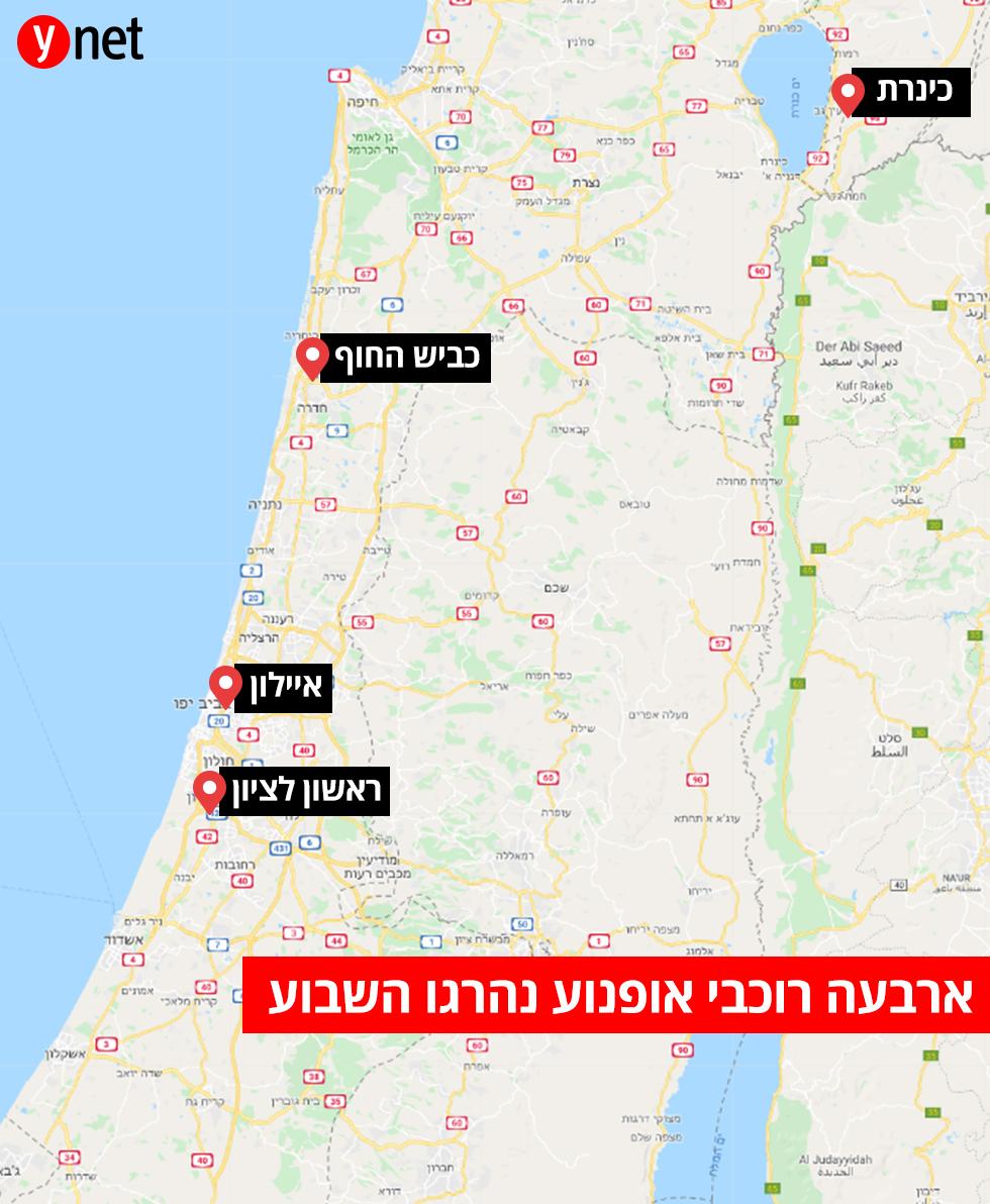 מפת הכבישים שבהם היו תאונות אופנוע בשבוע האחרו ()
