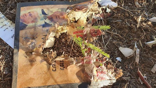 IED hidden in a book lands in Israeli community