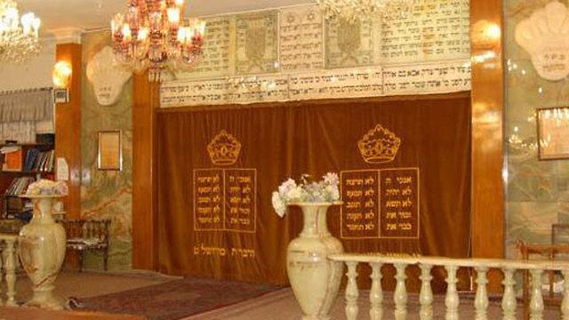 החיים היהודיים תחת המשטר האיראני ()