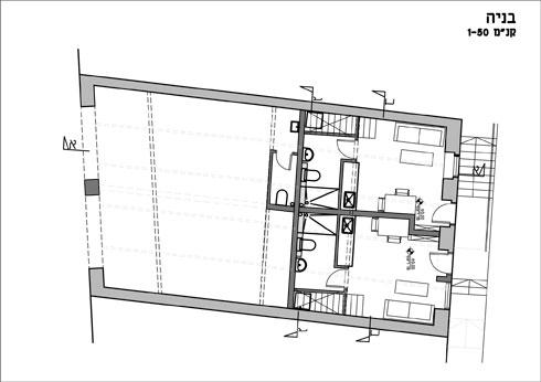 תוכנית מפלס הקרקע של שתי יחידות האירוח הצמודות (עיצוב פנים: משרד אדריכליות - אורלי עשת ויוליה קסלמן)