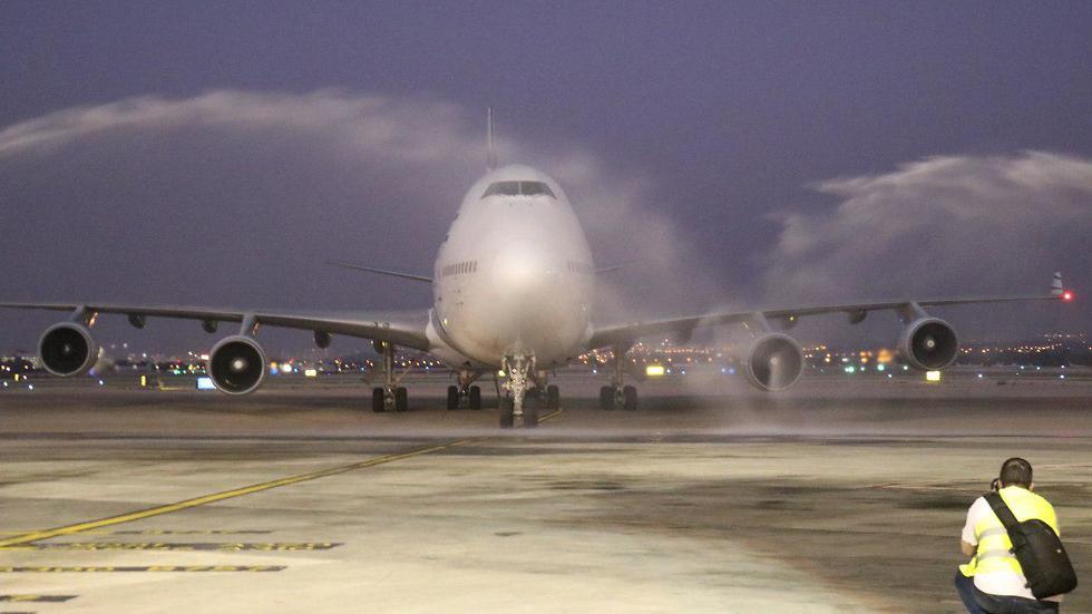 """Завершение последнего рейса Boeing 747 компании """"Эль-Аль"""""""