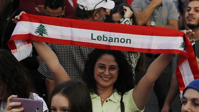 Anti-government protests in Lebanon (Photo: AP)