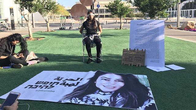 A protest in support of Heba al-Lebadi in Tel Aviv (Photo: Motti Kimchi)