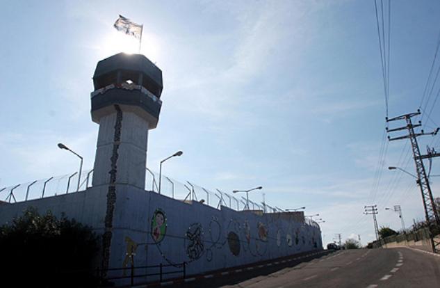 בית המעצר אבו כביר (צילום: גלעד קוולרציק)