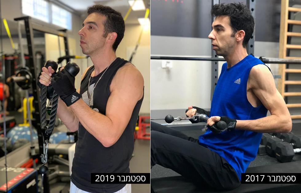 לפני ואחרי: השינוי של עודד פז ()