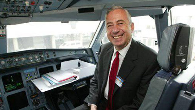 George Gutelman