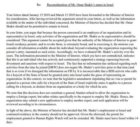 Omar Shakir's expulsion notice