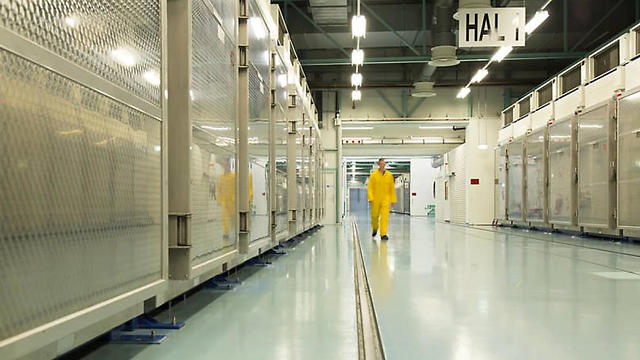 Fordow nuclear facility