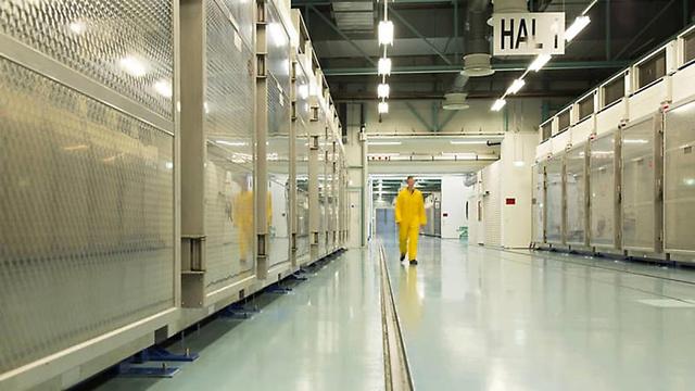 מתקן גרעיני פורדו  (צילום: AFP)