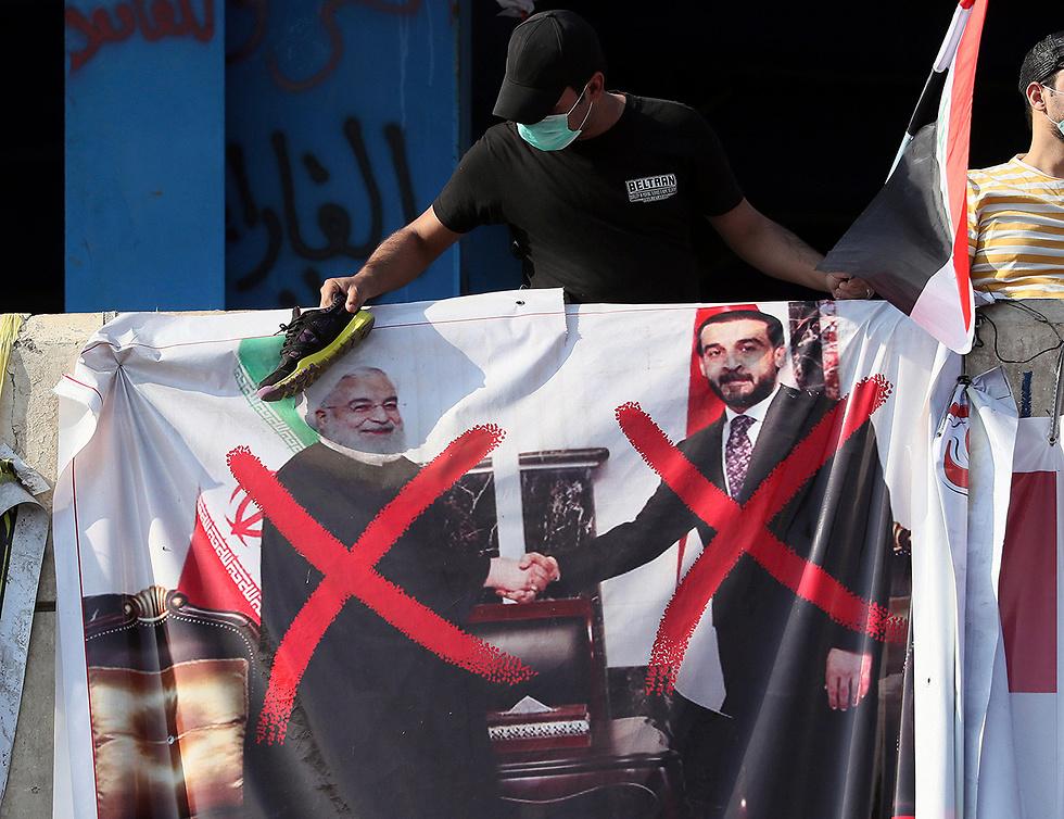 עיראק מפגינים נגד איראן כרזה של יו