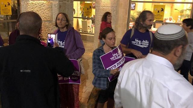 מפגינים נגד הקרנת הסרט על לאה צמל (צילום: לירן עצמור)