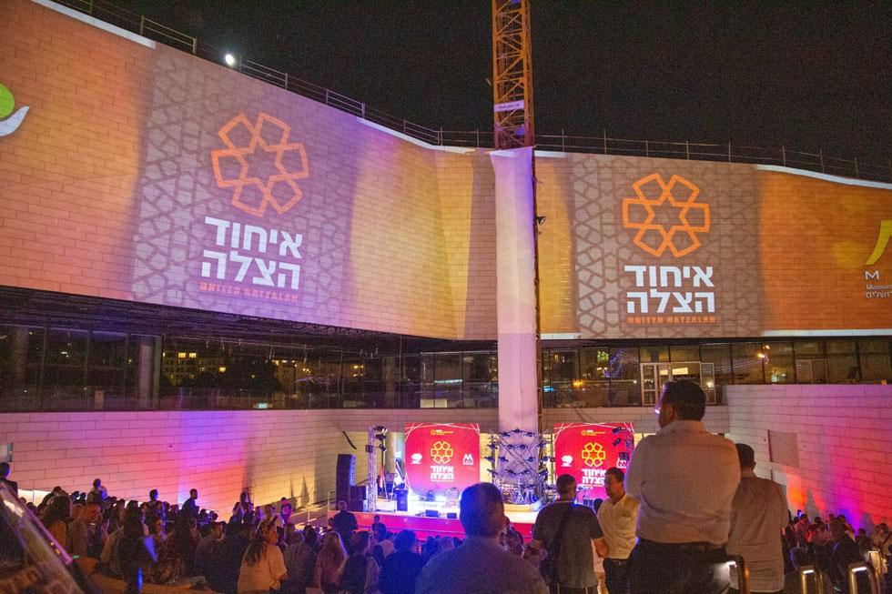 שני אירועים כבר התקיימו ב''אמפי'': ערב הוקרה לעמותת ''איחוד והצלה'' (בתצלום) וערב הוקרה למיליארדר מוריס קאהן (צילום: יחיאל גורפיין)