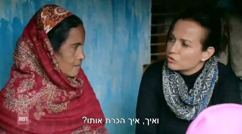 """צופית גרנט במפגש בנפאל עם נאנדה, אמו של נירדוס (בעונה ששודרה ב־2016) (צילום: מתוך """"רשת"""" 13)"""