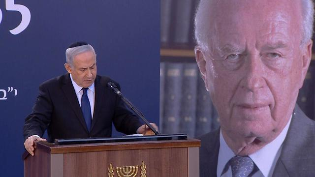 Prime Minister Benjamin Netanyahu at the memorial ceremony for Yitzhak Rabin (Photo: Central productions)