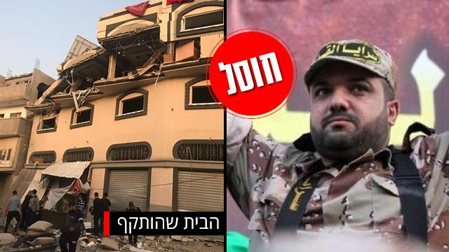 חיסול בהא אבו על עטא הג'יהאד האיסלאמי ()