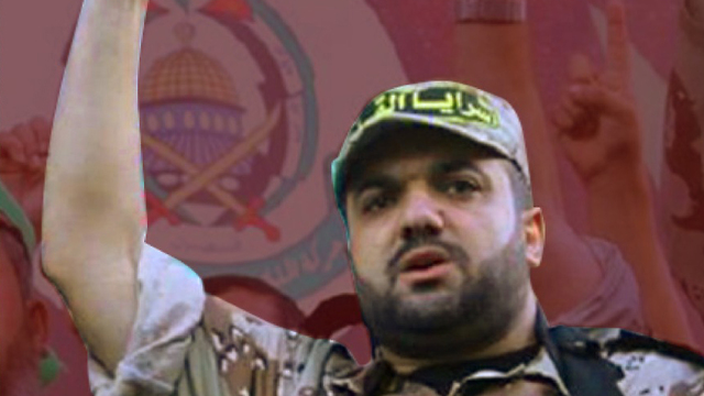 Islamic Jihad commander Baha Abu al-Atta