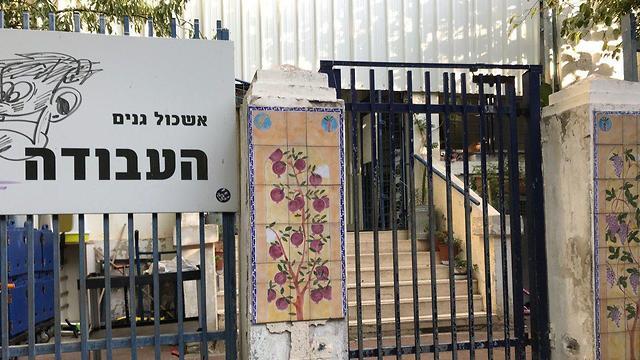 בתי ספר נסגרו בתל אביב (צילום: מוטי קמחי)