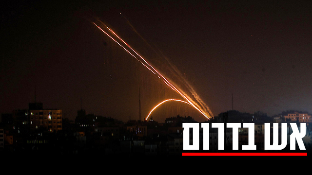 ירי רקטה מ רצועת עזה לישראל (צילום: AFP)
