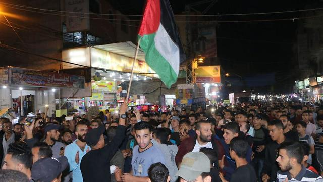 Protests in northern Gaza on Thursday evening
