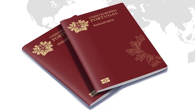 אילוס דרכון פורטוגלי (צילום: shutterstock)