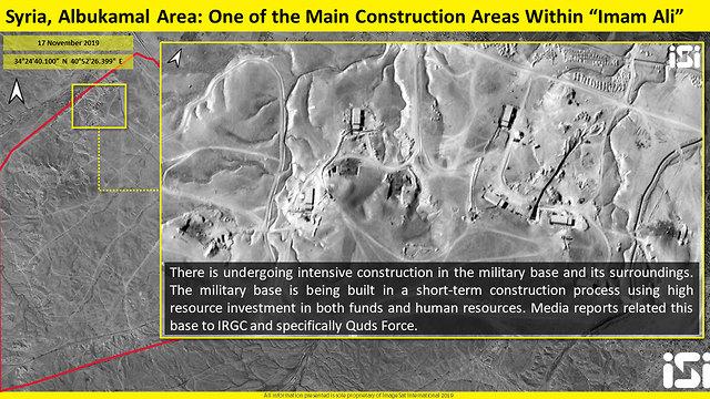 Satellite images revealed by Fox News (Photo: ImageSat International)