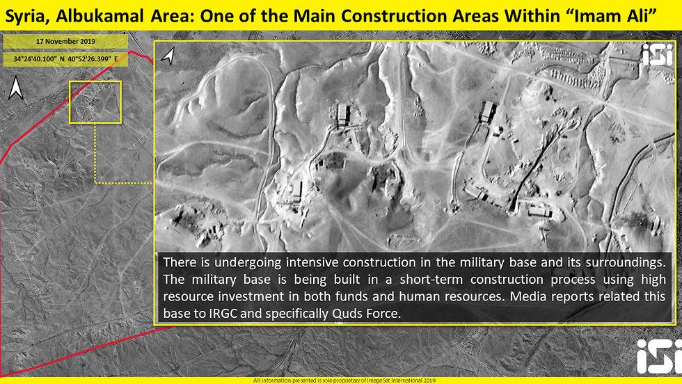 בסיס אימאם עלי ומעבר הגבול האיראני באלבוכמאל בשלבי בניה מתקדמים לקראת מבצוע (צילום: ImageSat International (ISI),)