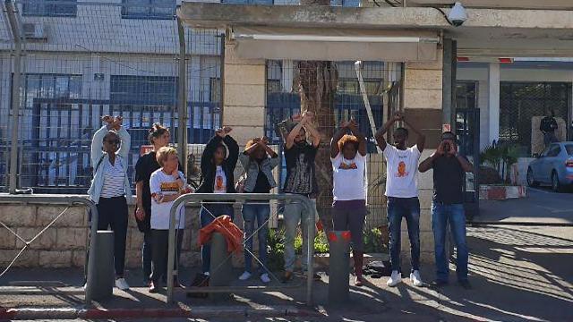 הפגנה מחוץ למשרד המשפטים בירושלים ()