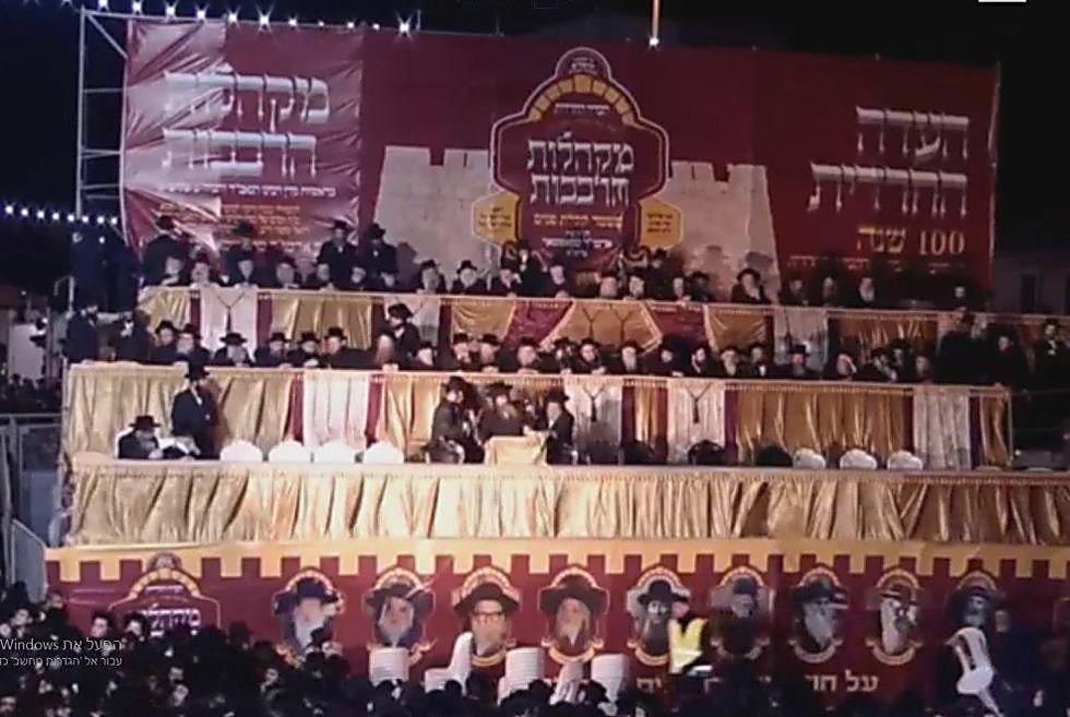 רבבות בעצרת סאטמר האנטי-ציונית (צילום: דוד אלימלך, TPS)