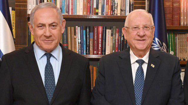 Prime Minister Netanyahu and President Rivlin (Photo: GPO)