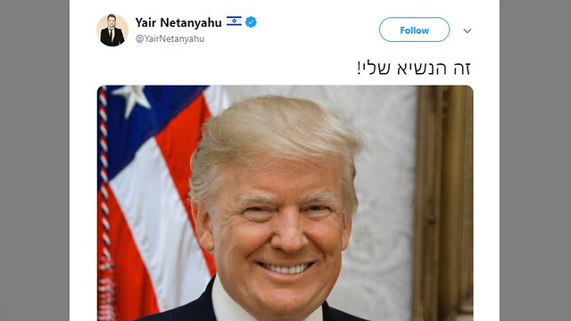 יאיר נתניהו טוויטר נגד ה נשיא ריבלין פלסטין טראמפ ()