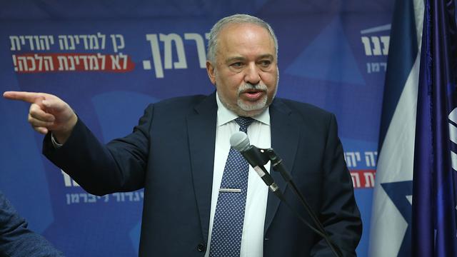Avigdor Liberman (Photo: Moshe Mizrahi)