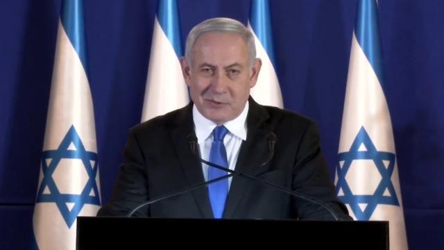 Netanyahu during the defiant speech (Photo: Prime Minister's Office)
