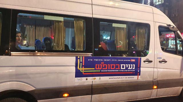 תחילת הפעלת מערך האוטובוסים בגוש דן (צילום: שי ספיר)