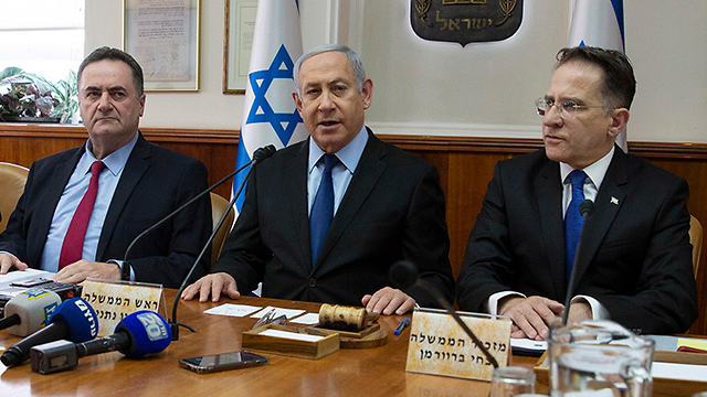 High Court petition to oust Netanyahu is not the way