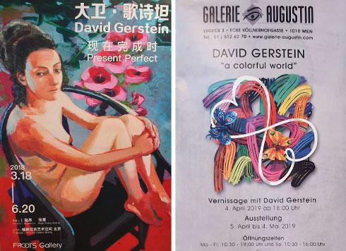כרזות של תערוכות שלו בווינה ובשנגחאי (צילום: ענת ציגלמן)