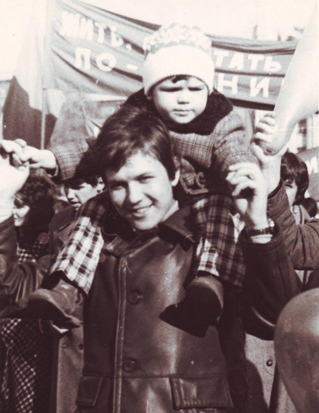 Отец с сыном на демонстрации до распада СССР. Фото: семейный архив