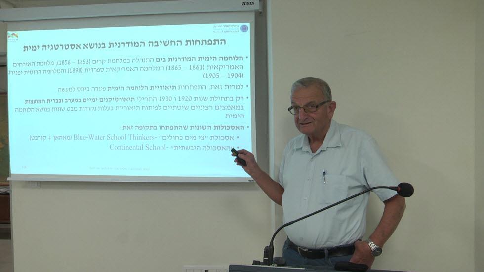 פרופ' שאול חורב, ראש המרכז לחקר מדיניות ואסטרטגיה ימית - אוניברסיטת חיפה (צילום: ניצן דרור)