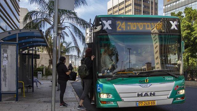 אוטובוסים בחיפה (צילום: עידו ארז )