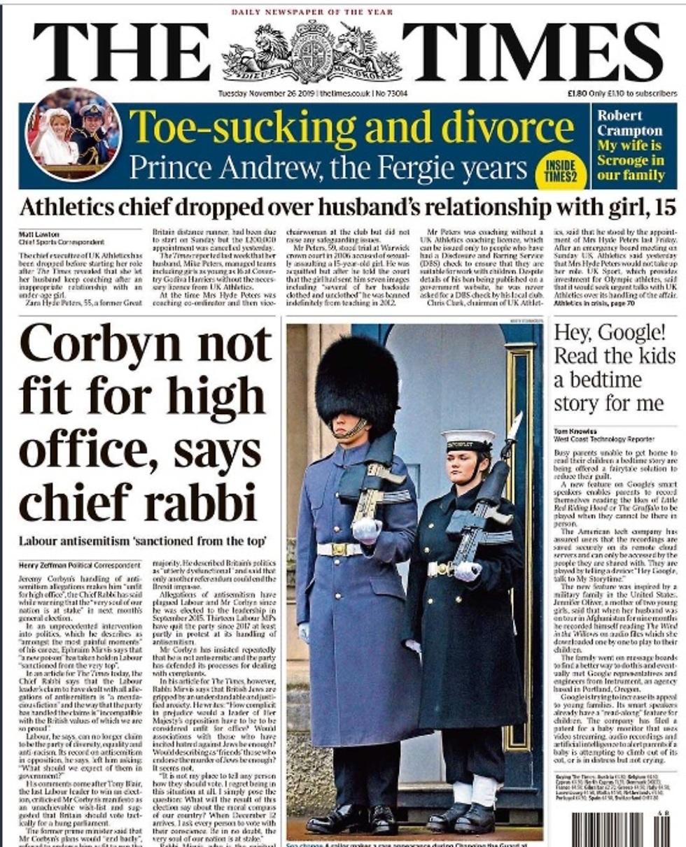 הרב הראשי בריטניה אפרים מירוויס נגד קורבין לייבור שערי עיתונים ()