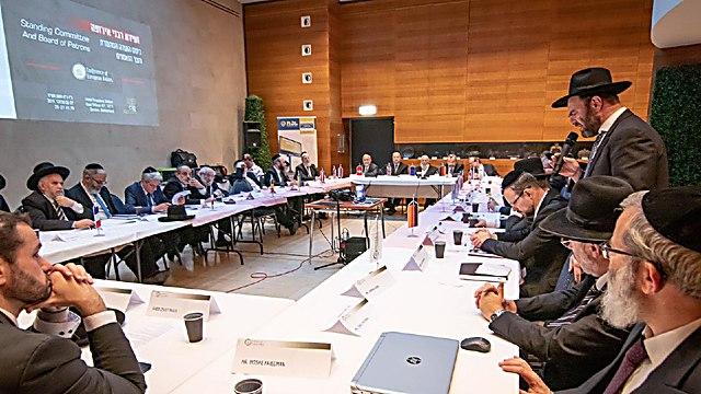 ועידת הרבנים באירופה (צילום: אלי איטקין)