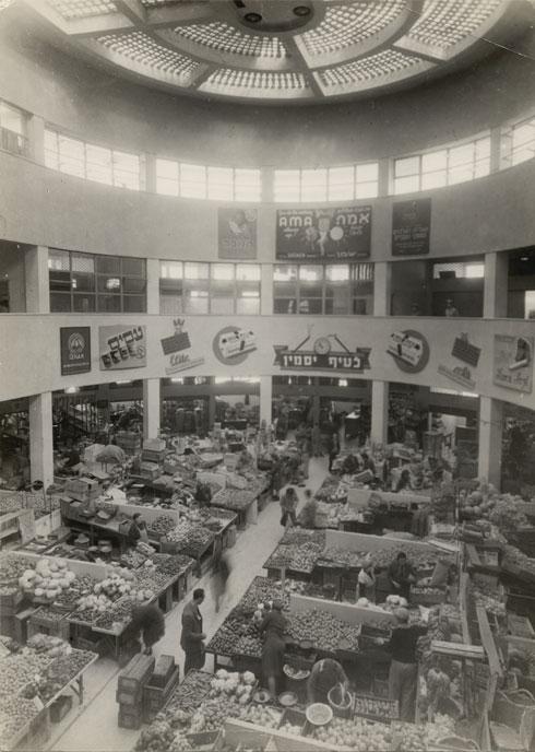 זה היה השוק התוסס של חיפה (צילום: ז. קלוגר, מתוך אוסף ארכיון העיר חיפה)