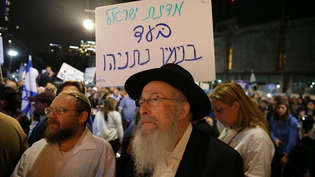 הרב צבי טאו בהפגנת תמיכה בעד בנימין נתניהו  (צילום: מוטי קמחי)
