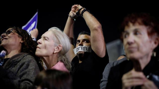 הפגנת תמיכה בעד בנימין נתניהו  (צילום: רויטרס)