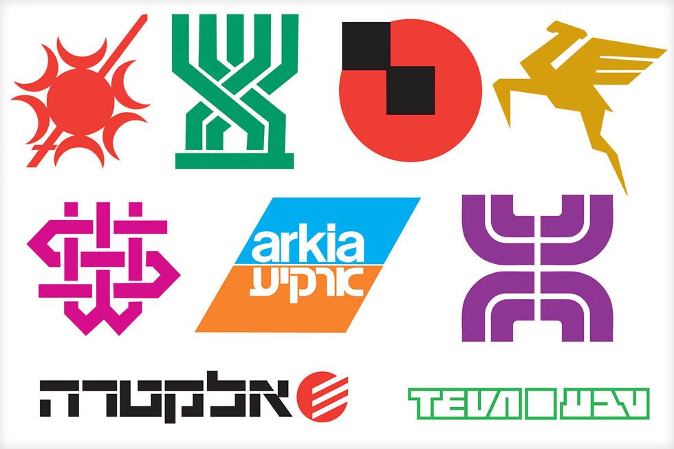 האיש שניסח את השפה הגרפית הישראלית. לחצו לכתבה המלאה (איור: דן ריזינגר, באדיבות מכון שנקר לתיעוד וחקר העיצוב בישראל)