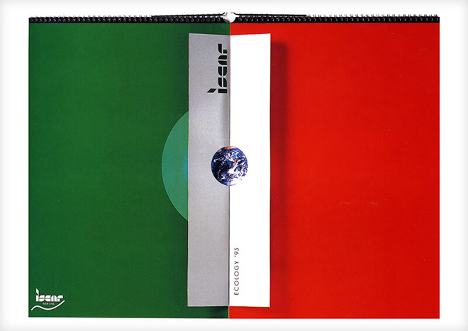 כמעצב של ''ישקר'', הוא יצר לה סדרה של לוחות שנה בלתי נשכחים. זה אולי הבולט שבהם (איור: דן ריזינגר, באדיבות מכון שנקר לתיעוד וחקר העיצוב בישראל)