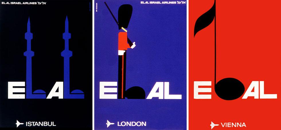 סדרת כרזות לקמפיין של ''אלעל'' (איור: דן ריזינגר, באדיבות מכון שנקר לתיעוד וחקר העיצוב בישראל)