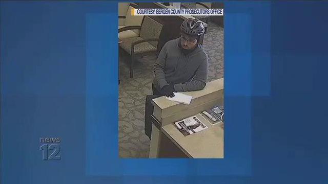 יוסף זיגלר שודד בנק בארה